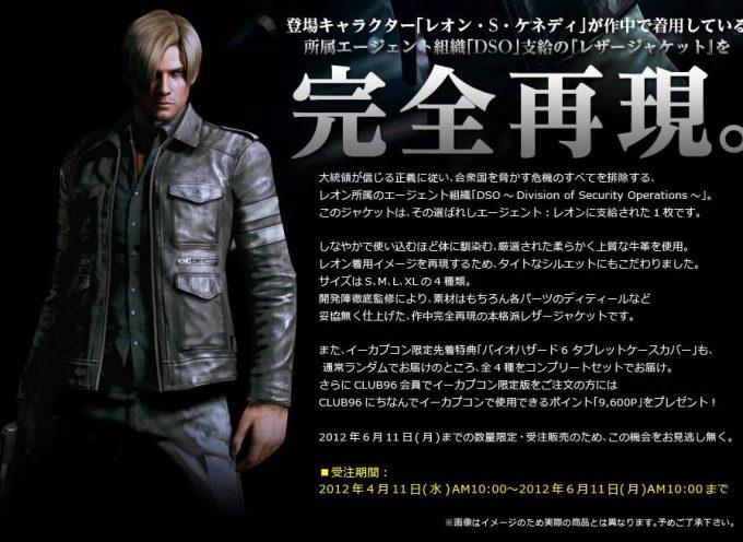 Resident Evil 6 Edition Premium