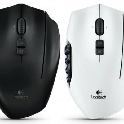 Souris Logitech G600 MMO