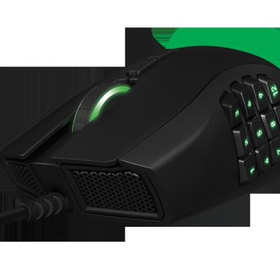 Nouvelle version de la souris Razer Naga !