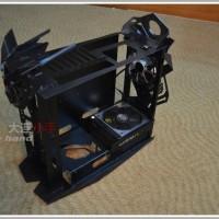 mod PC Strix Knight Asus Cooler Master