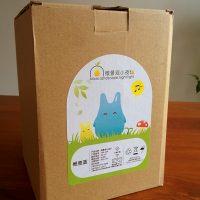 veilleuse LED Totoro - boutique Bawaiii Usagiii