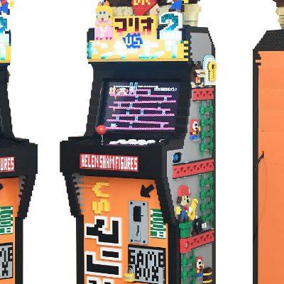 Une borne arcade Mario vs Donkey Kong tout en LEGO